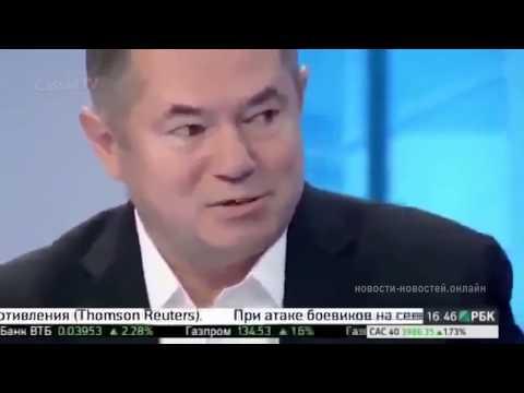 Сергей Глазьев - О ЦБ Российской Федерации