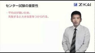 国公立大学入試制度と対策~センター試験と個別試験~