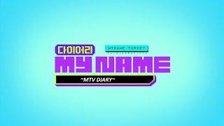 MYNAME - MTV Diary Bölüm 1 [Türkçe Altyazılı/ Turkish Sub]