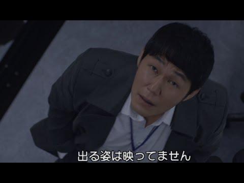 映画『オフィス 檻の中の群狼』予告編