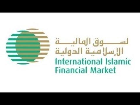 Iifm Workshop On Islamic Hedging And Liquidity Management 13