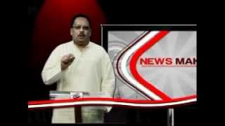 Dr. Mangal Mishra, Newsmakars @ DIGI NEWS, Indore. 21/3/12