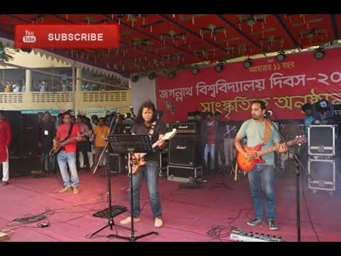 Jemes live concert on the 11th anniversary day of Jagannath University  2016/Jemes ma song.