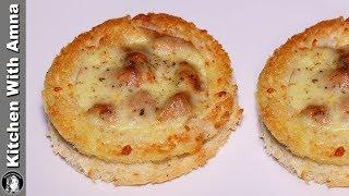 Cheesy Bread Discs For Ramzan - Special Ramadan Recipes - Kitchen With Amna