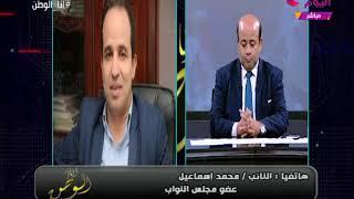 النائب محمد إسماعيل يفضح ويحذر من مخططات تأجيج الصراعات بالمنطقة