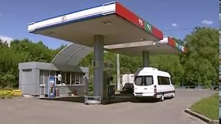 видео Стремительный рост цен на бензин в России остановлен