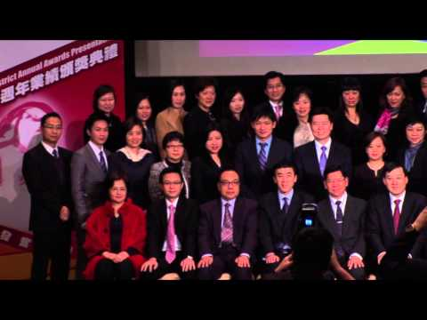 AIA Annual Awards Presentation 2013