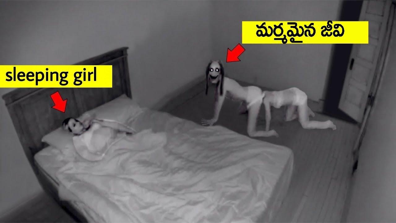 కెమెరాలో record అయిన మర్మమైన ఘటనలు |  Mysterious Events Caught on Camera | Bright Telugu