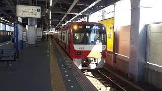 2021年1月30日  京急1000形1225編成  青砥発車
