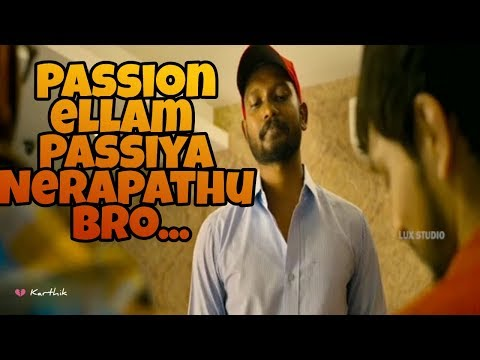 Sad life Tamil WhatsApp Status | Passion | Enna Valka Daa Ithu...| Idhayam editz 💔 |