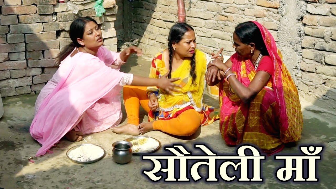Ramlal ke Comedy / Ram lal Ka Comedy राम लाल के कॉमेडी Maithili Comedy Episode -153 By #Ramlalcomedy
