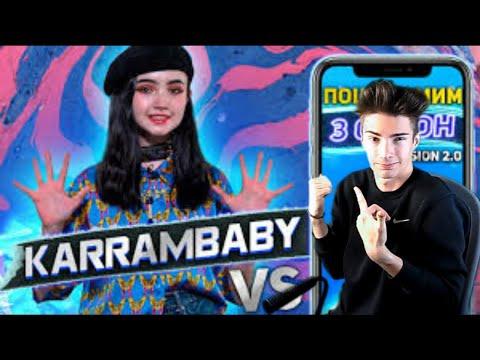 KARRAMBABY против SHAZAM | Шоу ПОШАЗАМИМ Реакция на KARRAMBABY против SHAZAMA