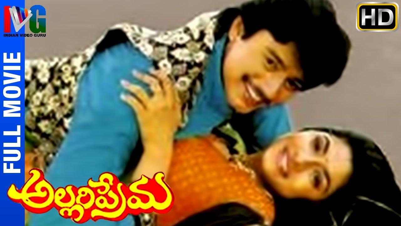 leka gajula baamma maata bangaru baata 1990 telugu movie online ...