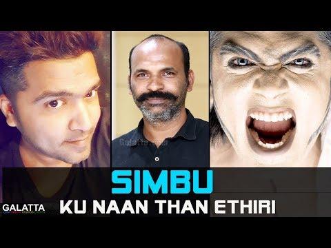 Simbu ku naan than ETHIRI - Kettavan director Nandhu