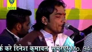 सतगुरु थारे भरोसे मारी नाव - हिट्स ऑफ़ महेंद्र सिंह राठौर ( राजस्थानी )