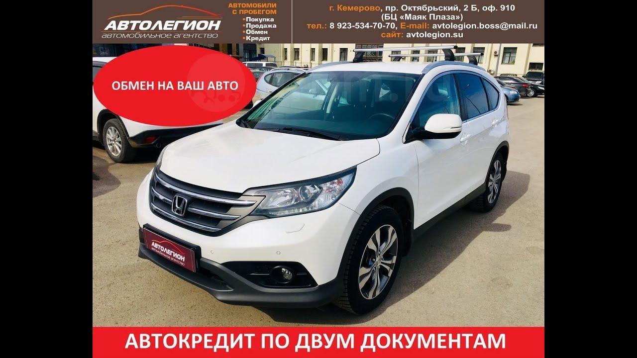 Продажа Honda CR-V, 2012 год в Кемерово