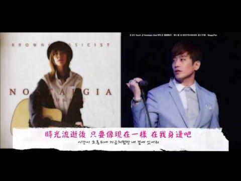 [繁中韓文] 요조 Yozoh - Nostalgia (Feat.에릭) with Brown Classic