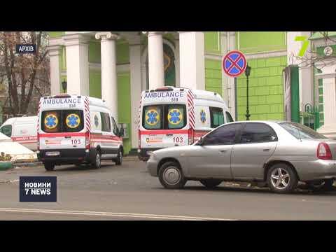 Новости 7 канал Одесса: В Одесі розгортають додаткові ліжко-місця для хворих на COVID-19