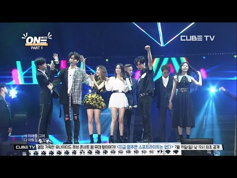 180707 Cube TV All Artists - Young & One @ 2018 United Cube Concert ONE