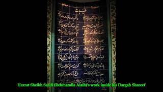 Alhaaj Muhammad Owais Raza Qadri Best Naat Up Load - Balaghal Ula Bikamalihi