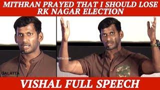 Mithran prayed that I should lose RK Nagar Election -Vishal | Irumbuthirai Audio Launch