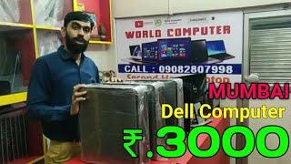 Dell Optiplex sff CPU at ₹2,999/-    imported Computer Desktop    refurbished Desktop Computer