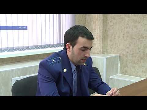 День сотрудников прокуратуры