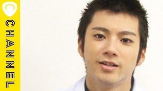 山田裕貴 冬は「あったか鍋デートがしたい」 ☆C CHANNELアプリをどうぞよ...