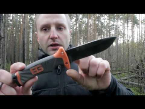 Gerber Bear Grylls Ultimate Survival Knife Облом.