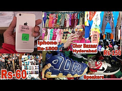 CHOR BAZAR IN HYDERABAD | IPhone In Rs.1500 | LAPTOP, WATCH, CAMERA, SHOES, CLOTHES | 😱😱😍