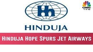 Hinduja
