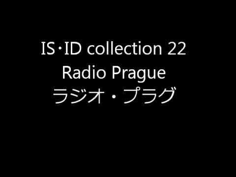 IS・ID collection 22 Radio Prague ラジオ・プラグ