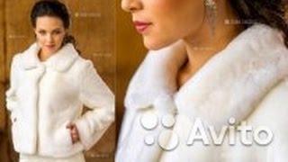 Обзор шубок к свадебному платью из Китая