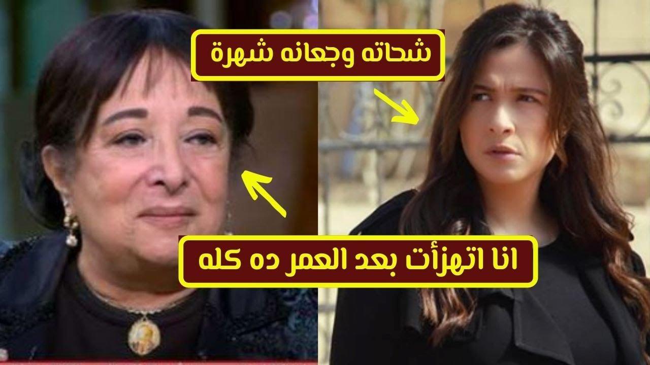 اشتعال الحرب بين ياسمين عبدالعزيز وريهام حجاج,ومحمد رمضان لسميرة عبدالعزيز( يا شحاته) - احمد وجيه