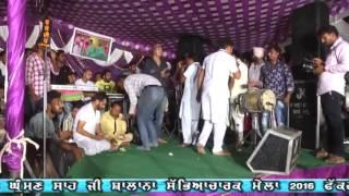 Dera baba ghuman shah ji jeeda mela 2016, baba jaskaran shah ji, fakar taya ranja ji, part-3