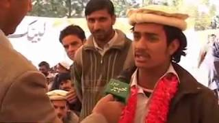 21 District Diary Swat Collective Wedding in Panr Swat ep21