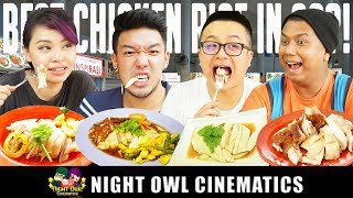 FOOD KING: BEST CHICKEN RICE IN SG?!