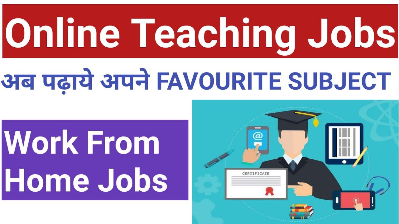 Online Teaching Jobs   Work From Home   Best Online Tutor Jobs in India