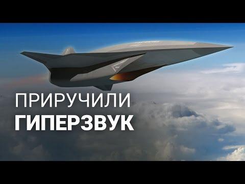 Российская ракета достигла показателей в 8 скоростей звука