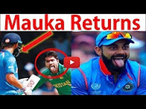 Mauka Mauka India vs Pakistan | Father's Day special