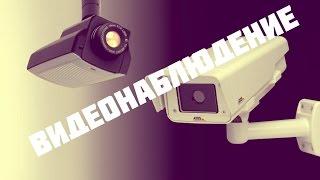 MOTION  Видеонаблюдение своими руками через веб камеру // HOW TO INSTALL MOTION(Установка домашнего видео наблюдения своими руками. Достаточно всего лишь иметь лишний старый системный..., 2015-07-11T16:13:23.000Z)