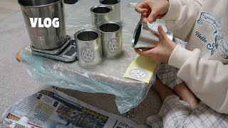 VLOG | 홈메이드 소이캔들 만들기  | 집밥해먹는 …