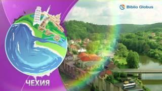 Biblio Globus / Презентация Библио Глобус 2012(, 2012-03-23T15:00:15.000Z)
