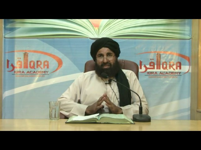 Mushrikeen e Makkah ki Ghalat Fehmio ka Jawab  Surrah Al Anfaal Ayat 34, 35 part 1