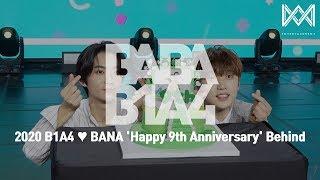 [BABA B1A4 4] EP.28 2020 B1A4♥BANA 'Happy 9th Anniversary' Behind