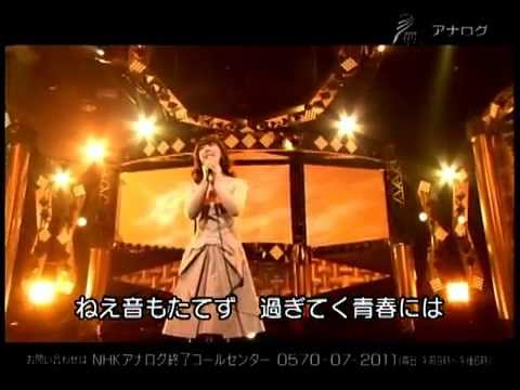 青春 岩崎良美 2011