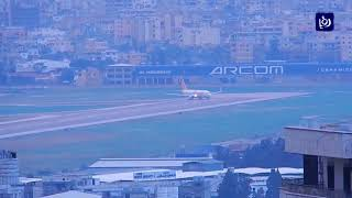 لبنان.. لا زيادة على رسوم الخروج من مطار بيروت إلى الأردن - (23-8-2017)