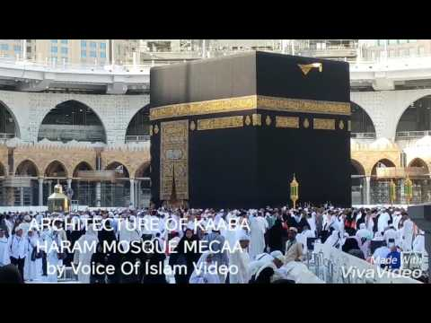 The Architecture Of Kabaa In Haram Mosque Mecca of Saudi