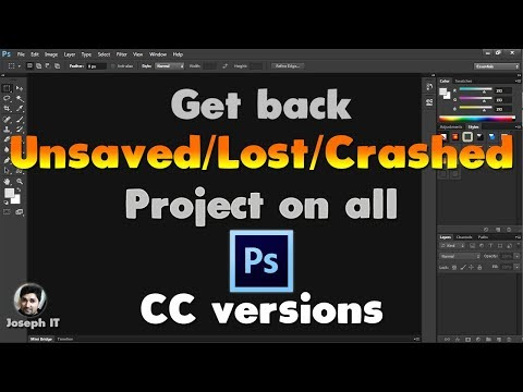 Adobe Photoshop CC | Enable Autosave And Get Crashed Or Unsaved File Back