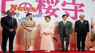 女優の吉永小百合(72)が4日、東京国際フォーラムで行われた映画「...